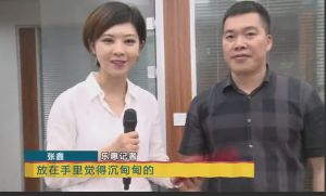雷竞技网站速运王金宝:最是人间爱